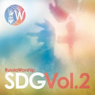 Russia Worship - SDG Vol. 2 (2016)