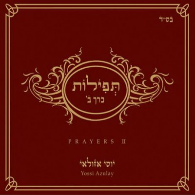 Yossi Azulay - Prayers - Vol.2 -  2011