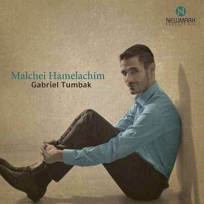 Gabriel Tumbak - Malchei Hamelachim (2014)