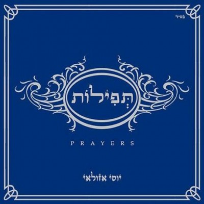 Yossi Azulay - PrayersVol.1 - 2011