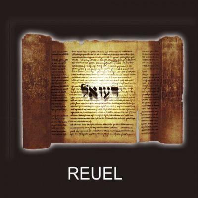 Reuel - Reuel (2001)