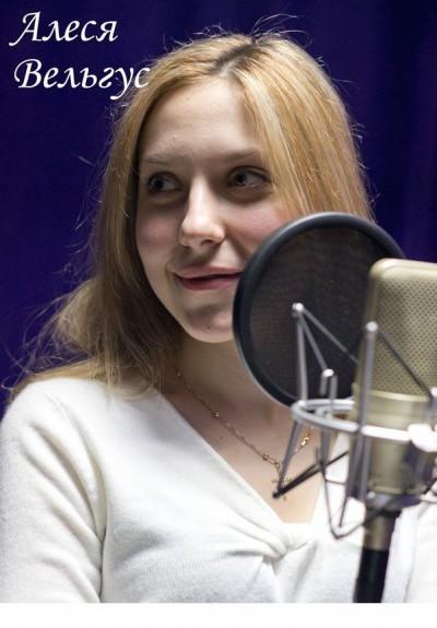 Алеся Вельгус - Христианские песни (2012)