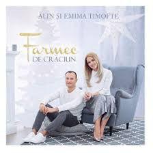 Alin si Emima Timofte - Farmec De Craciun (2016)