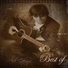 Adi Gliga - Best of