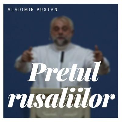 Vladimir Pustan - Pretul Rusaliilor (2019)