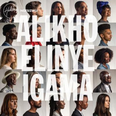 Hillsong ngesiZulu - Alikho Elinye iGama (2018)