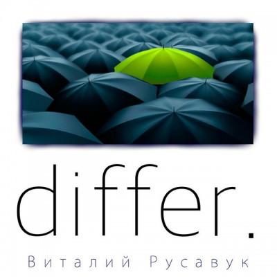 Vitaliy Rusavuk - Differ (2019)