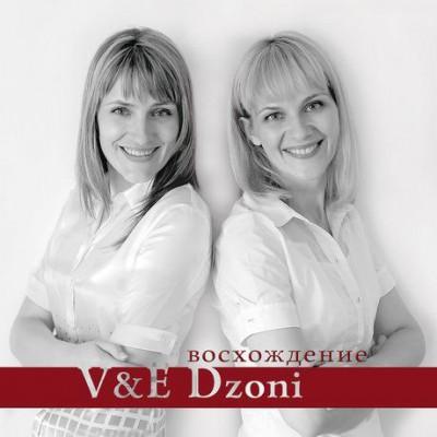 V&E Dzoni - Восхождение (2010)