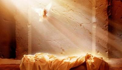 Нова пісня - Воскресіння