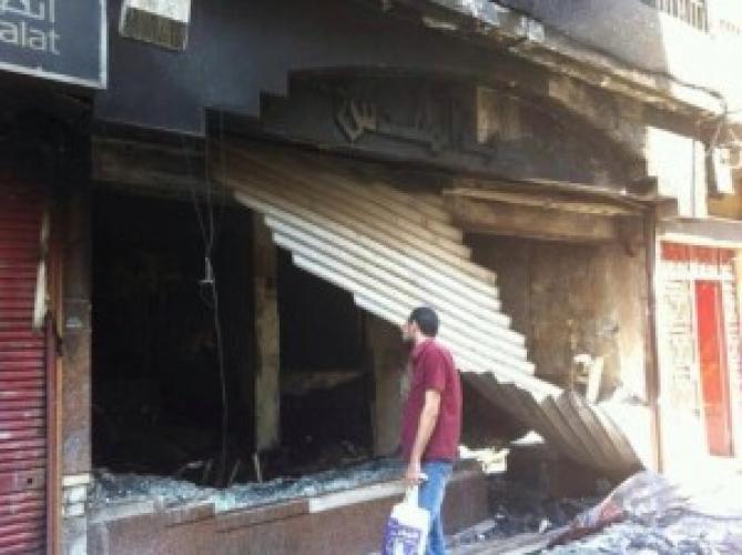 Două librării ale Societăţii Biblice din Egipt au fost atacate