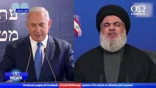 Hezbollah anunță uciderea unui combatant de al său în atac aviatic israelian | AO NEWS