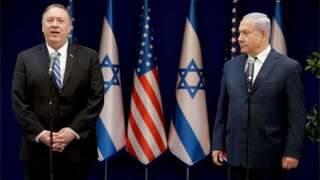 Pompeo - primul secretar de stat al SUA ce vizitează Iudeea și Samaria   AO NEWS