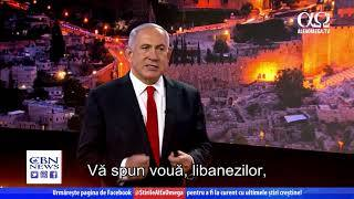 Netanyahu spune că Hezbollah fabrică rachete | Știre Alfa Omega TV
