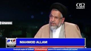 Iranul continuă îmbogățirea uraniului