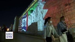 Fără sânge în nisip: Acordul Avraam aduce pacea în Orient  Știre Alfa Omega TV