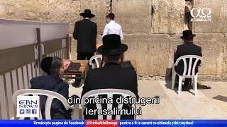Tisha BAv - cea mai tristă zi din calendarul evreiesc | Știre Jerusalem Dateline