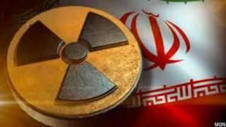 Iranul avansează cu programul său nuclear | AO NEWS