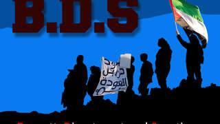 Raportul Human Rights Watch, o campanie anti-israeliană
