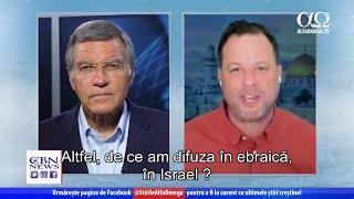 A fost suspendat Shelanu, canalul TV în ebraică lansat de GOD TV | Știre Jerusalem Dateline