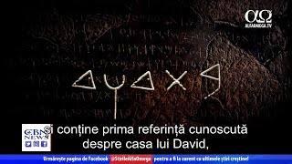 """Noul film al CBN, """"Written In Stone"""", dovezi în favoarea regelui David"""