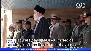 Israelul avertizează Libanul să preia controlul asupra Hezbollah | Știre Jerusalem Dateline