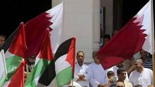 Qatarul refuză să acorde împrumut Palestinei până la reînceperea securității cu Israelul | AO NEWS