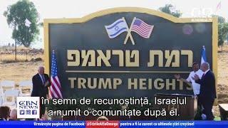 Simbolul prieteniei dintre Israel și SUA a fost vandalizat | Știre Jerusalem Dateline