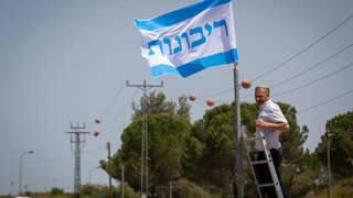 Legislație pentru comunitățile evreiești din Iudeea și Samaria | Știre Alfa Omega TV