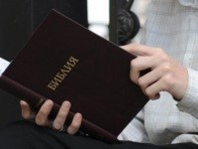 Hotelurile din Rusia vor avea Biblii în fiecare cameră