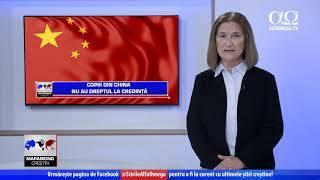 Copiii din China nu au dreptul la credință   Știre Alfa Omega TV