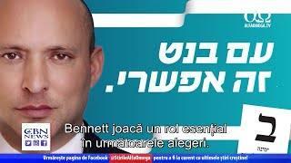 Naftali Bennett ar putea ajunge premierul Israelului?
