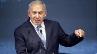 Netanyahu avertizează asupra consecințelor dacă SUA revine la acordul nuclear | AO NEWS