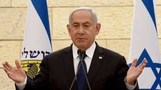 Netanyahu nu reușește să formeze guvernul | AO NEWS