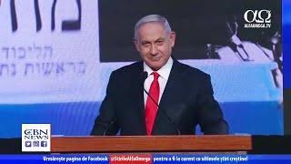 Ce urmează pentru Israel după cel de-al patrulea tur de scrutin în mai puțin de doi ani?