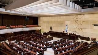 Arabii din Knesset, vot împotriva acordului de pace între Israel, Bahrain și Emiratele Unite Arabe   AO NEWS