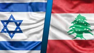 Israel și Liban duc negocieri pentru demarcația maritimă | AO NEWS