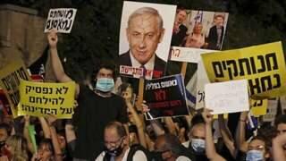Influența SUA asupra protestelor israeliene | AO NEWS